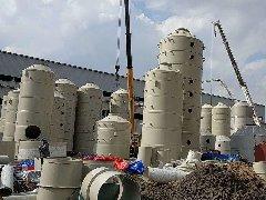 吉林公司废气吸收塔