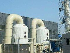 济南某固废处理厂吸收塔